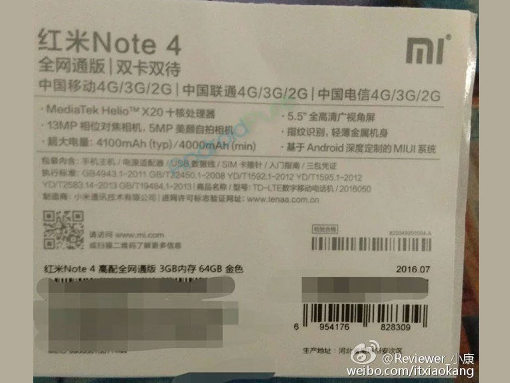 Xiaomi Redmi Note 4 retail box leak