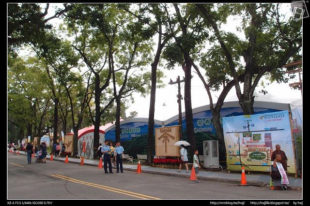2017-10-09南投中興-2017世界茶業博覽會