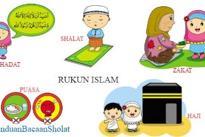 Kitab Shahih Bukhori No 7 Hadits Tentang Rukun Islam Ada Lima