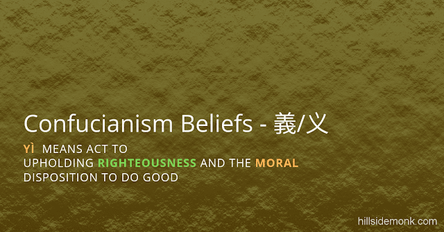 Confucianism Beliefs : Into Chinese Religion