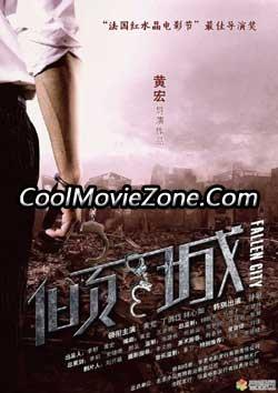 Fallen City (2011)