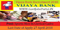 Vijaya Bank Recruitment 2018 – Sports Men In Clerical Cadre