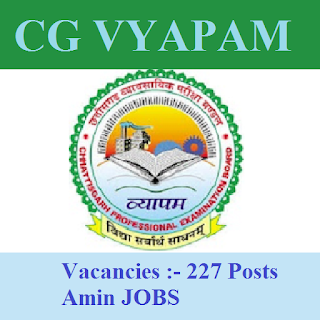 Chhattisgarh Professional Examination Board, CGVYAPAM, freejobalert, Sarkari Naukri, CGVYAPAM Answer Key, Answer Key, cgvyapam logo