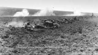 5bb21108ad Η Ελλάδα στον Πρώτο Παγκόσμιο Πόλεμο  Οι δύο μεγάλες μάχες του ελληνικού  στρατού!