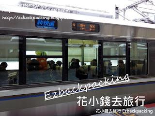 <花小錢去旅行>交通文-2017年新版JR pass關西廣島周遊券