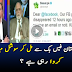 Moeed pirzada & Haroon rasheed analysis