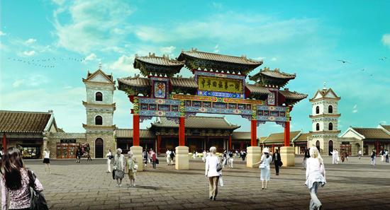 Culture Park Hui