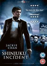 Shinjuku Incident (2009) Hindi Dubbed Movies 300MB HDRip 480p