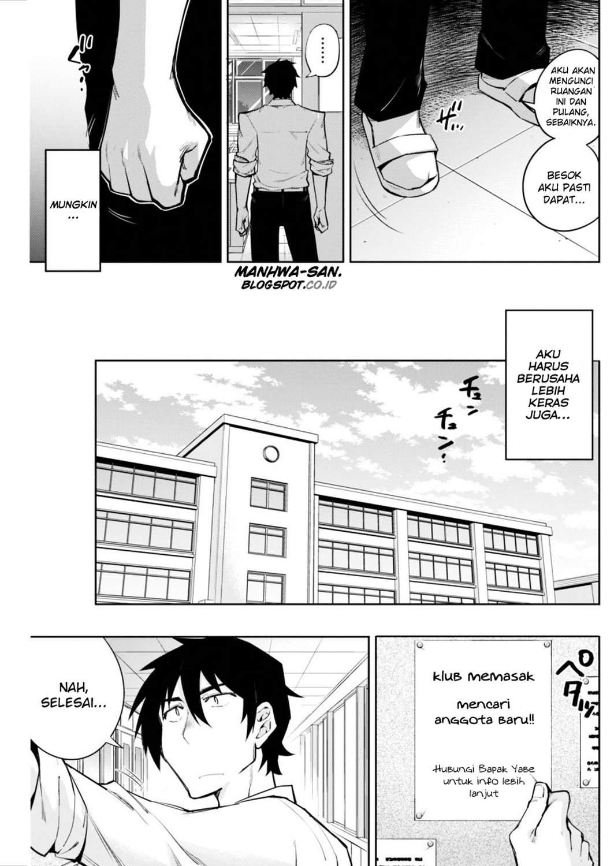 Baca Manga Gal Gohan Chapter 1 Bahasa Indonesia