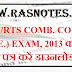 Download Ras pre 2013 previous year solved paper in pdf