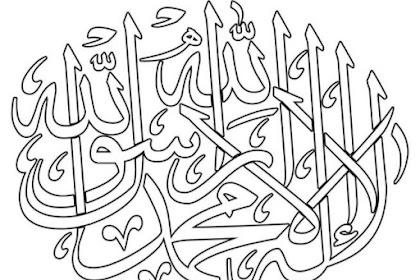 Gambar Mewarnai Arab