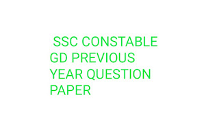 SSC GD (Constable) Previous Year Question Papers English & Hindi PDF Download - Answer Key