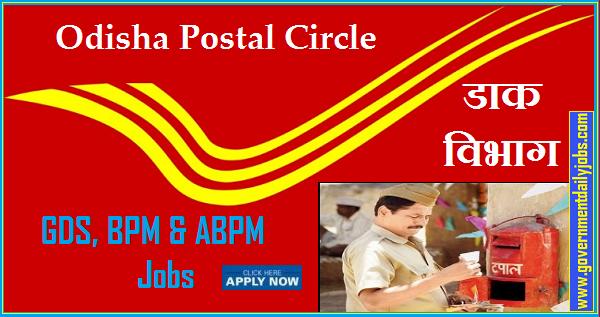 ODISHA POSTAL CIRCLE RECRUITMENT 2019 FOR 4392 GDS, BPM