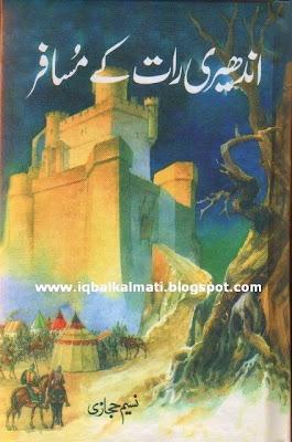 Andheri Raat Ke Musafir by Naseem Hijazi