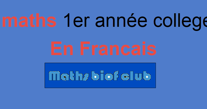 Mathematique 1er Annee College Maroc En Francais Maths Inter
