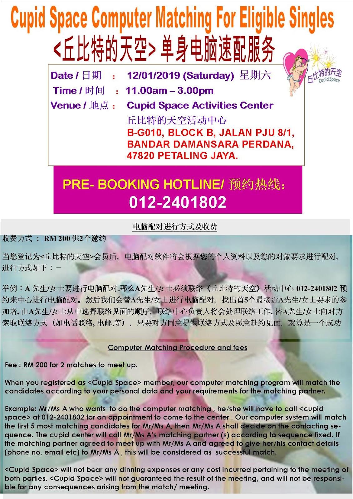 Website zur Malaysia speed dating website