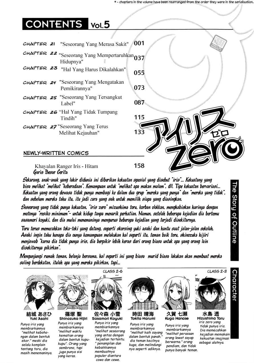 Komik iris zero 027.5 28.5 Indonesia iris zero 027.5 Terbaru 2 Baca Manga Komik Indonesia 