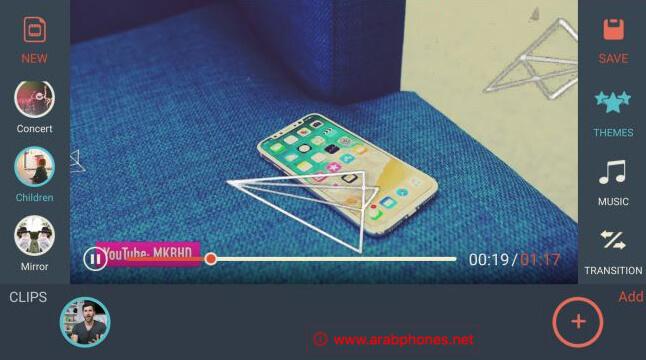 تطبيق FilmoraGo - تعديل وانتاج الفيديوهات
