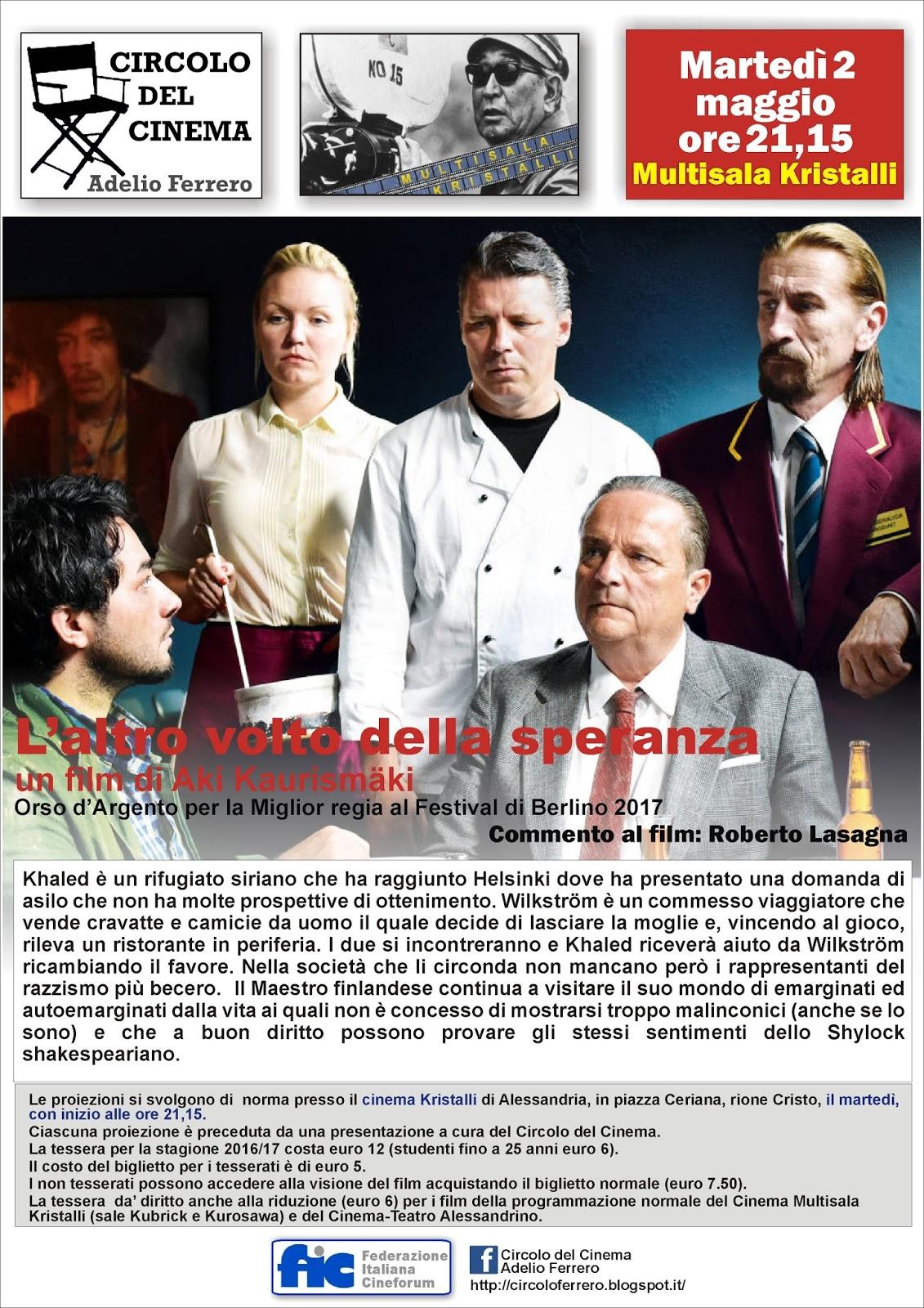 Il circolo del cinema film in programmazione marted 2 for Il film della cabina 2017