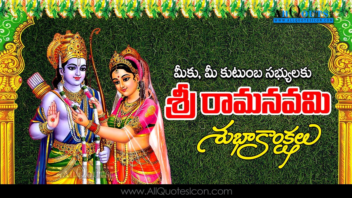Famous Sri Ram Navami Greetings Telugu Quotes Pictures For Whatsapp