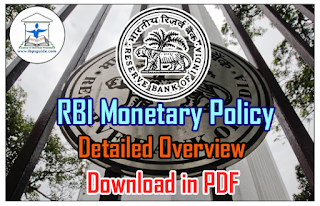 RBI Monetary Policy – Detailed Overview for IBPS PO/Clerk 2016 | Download in PDF