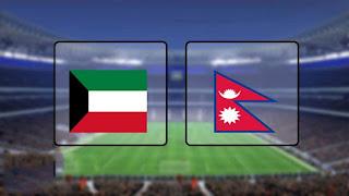 اون لاين مشاهدة مباراة الكويت ونيبال بث مباشر 5-9-2019 اليوم بدون تقطيع