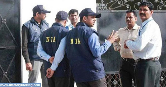 Latest National Investigation Agency News, Breaking New Today