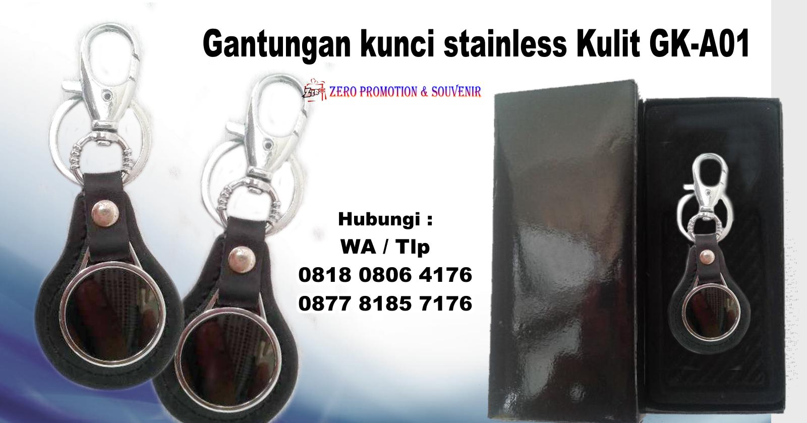 Souvenir Kantor Gantungan Kunci Stainless Kulit Gk A01 Barang Sovenir