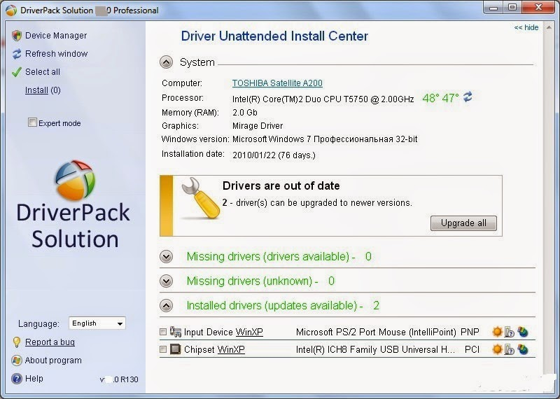 Driver Pack solution 2015 DRP 15 Free Download