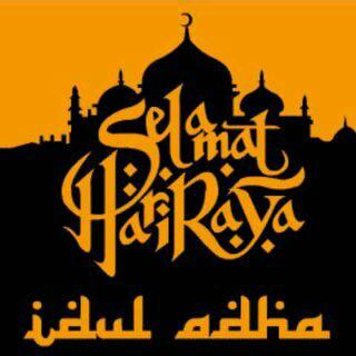 Gambar Selamat Hari Raya Idul Adha 1437 H