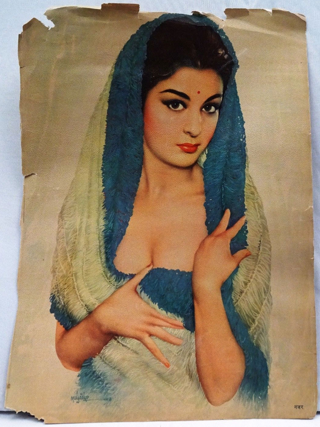 Portrait of Beautiful Indian Lady - Indian Lithograph Print