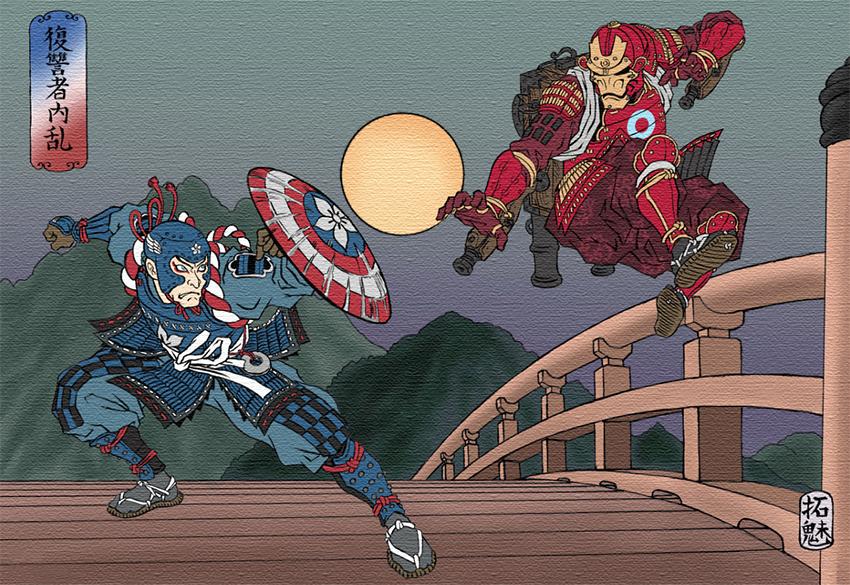 Aftershock y Marvel están preparando un título de acción de superhéroes con una emocionante historia
