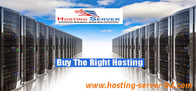 Hosting Server BD Best web hosting server in Dhaka, Bangladesh