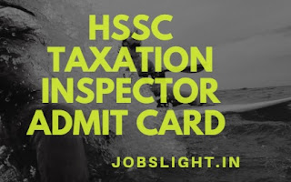 HSSC Taxation Inspector Admit Card