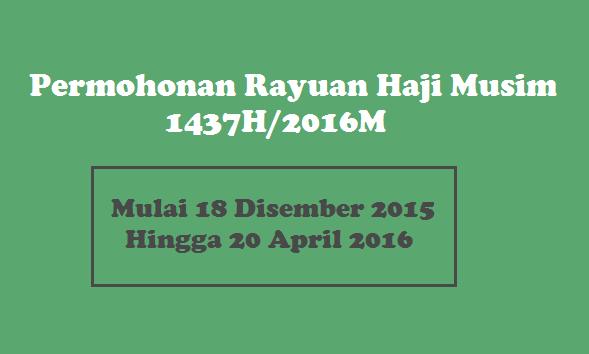 Permohonan Rayuan Haji Musim 1437H/ 2016M