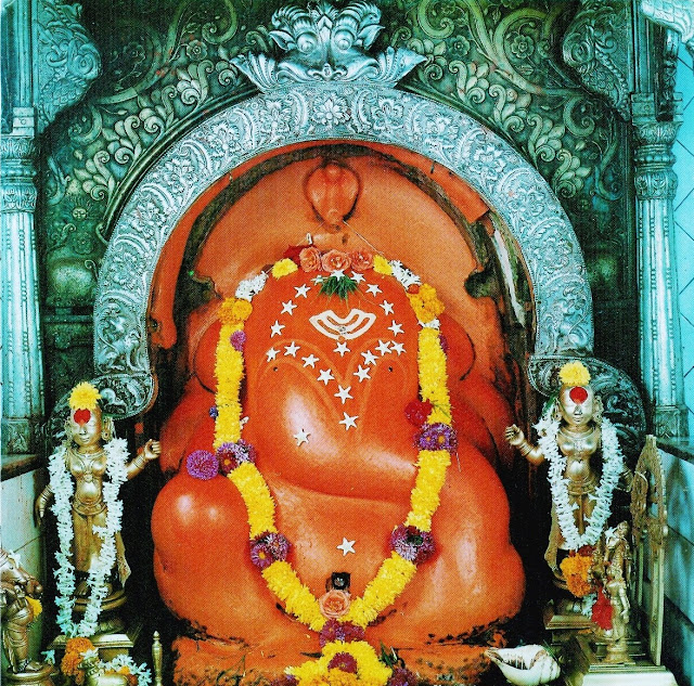 Ganapati's mount (vehicle) was originally the peacock which he later gave to his brother Skanda. The word peacock in Sanskrit is mayura and in Marathi it is mora. Hence this temple dedicated to Lord Ganesha is known as Mayureshwar or Moreshwar (Lord of the Peacock)