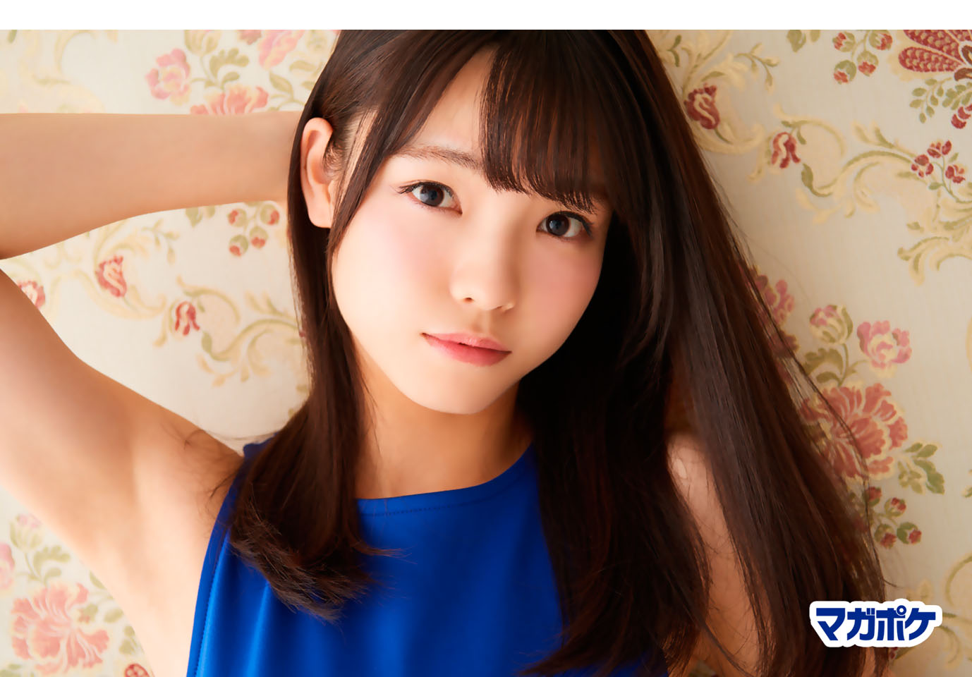 Takahashi Ayane 髙橋彩音, AKB48 Team8 x Weekly Maga Cover Competition
