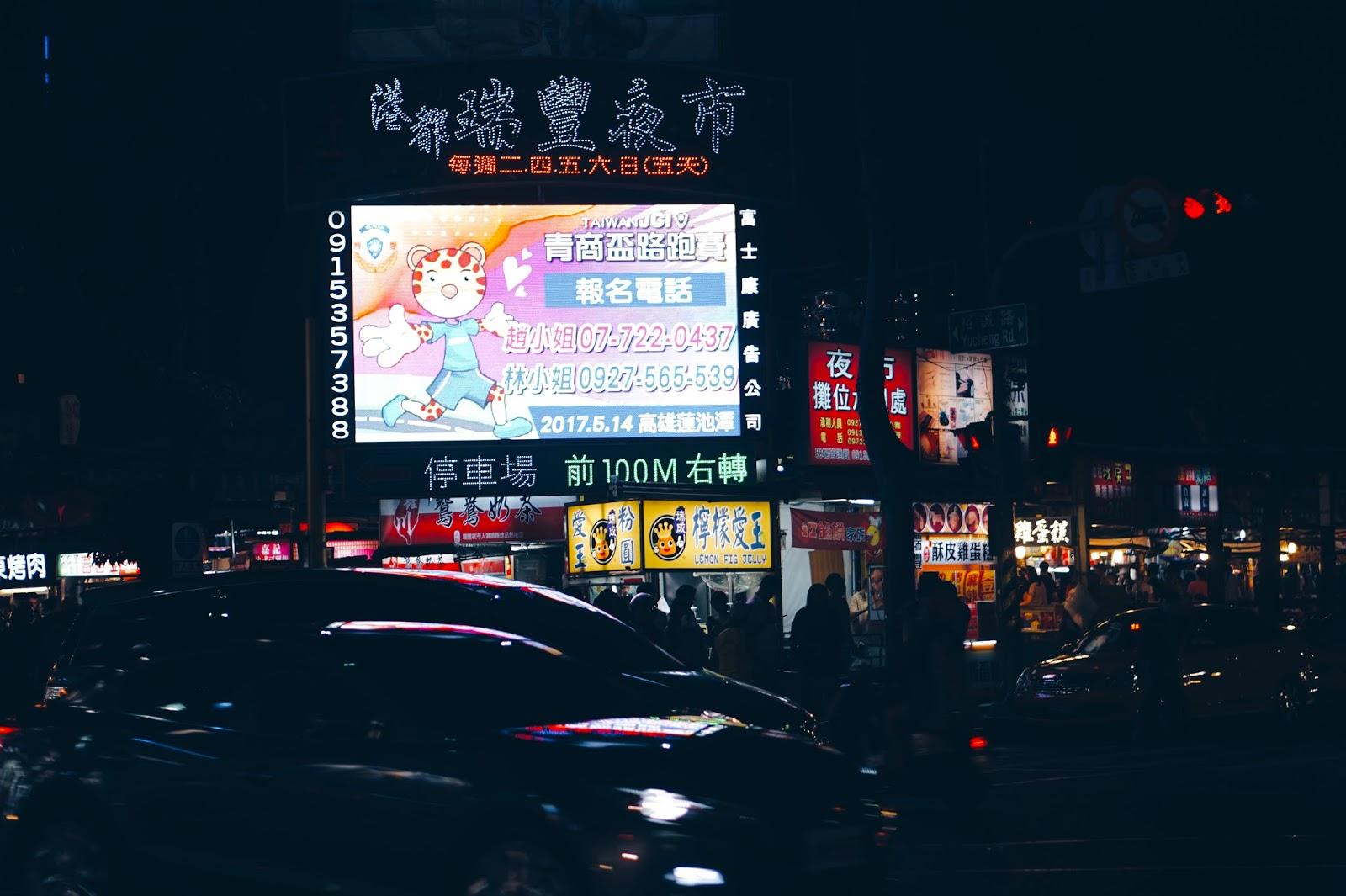 Kaohsiung Hotel Near Night Market