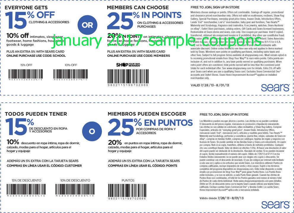 Printable sears appliance coupons 2018