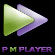 تنزيل برنامج تشغيل الفديو والصوتيات برابط مباشر