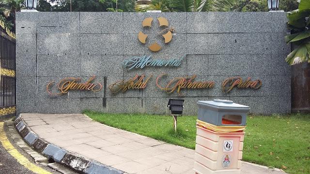 Memorial Tunku Abdul Rahman Putra