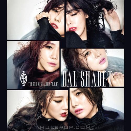 "Dal★shabet – ""B.B.B"" – EP (FLAC + ITUNES PLUS AAC M4A)"