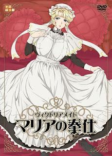 Victorian Maid Maria no Houshi - ヴィクトリアメイド マリアの奉仕