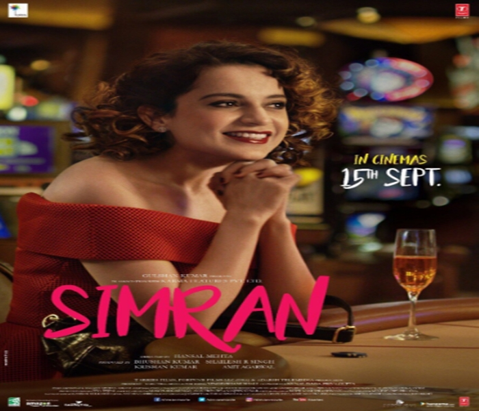 Bollywood movie Simran Box Office Collection wiki, Koimoi, Wikipedia, Simran Film cost, profits & Box office verdict Hit or Flop, latest update Budget, income, Profit, loss on MT WIKI, Bollywood Hungama, box office india