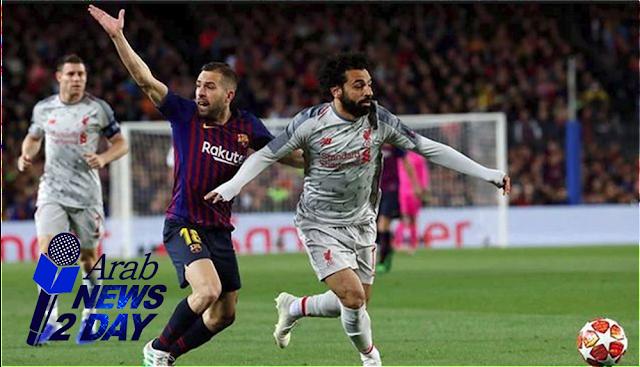 بارشلونا ترد على غياب محمد صلاح ArabNews2Day