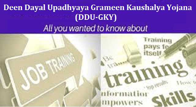 AP State, DDU GKY, Free Coaching, TG State, District Rural Developmnt, Free Training, Deen Dayal Upadhyaya Grameen Kaushalya Yojana