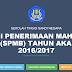 SPMB Sekolah Tinggi Sandi Negara Tahun 2016/2017