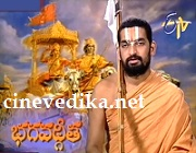 watch Bhagavad Gita – Sri China Jeeyar Swamy daily serial online