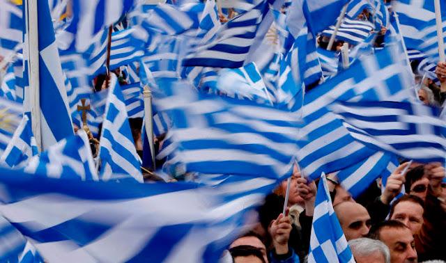 Ο ΣΥΡΙΖΑ ξύπνησε τον πατριωτισμό των Ελλήνων