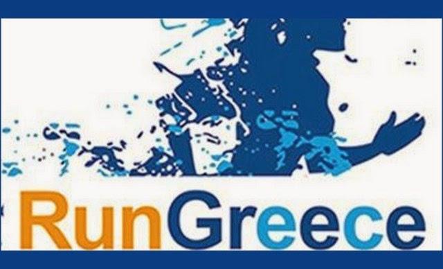 ΚΑΣΤΟΡΙΑ: RUN GREECE – «Ένας Αγώνας Για Όλους»